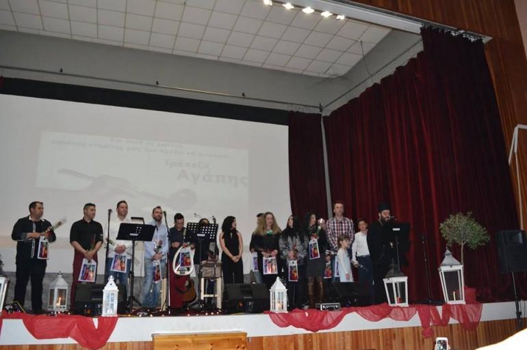 Συναυλία αγάπης κι αλληλεγγύης από την Ι. Μ. Διδυμοτείχου (ΦΩΤΟ)