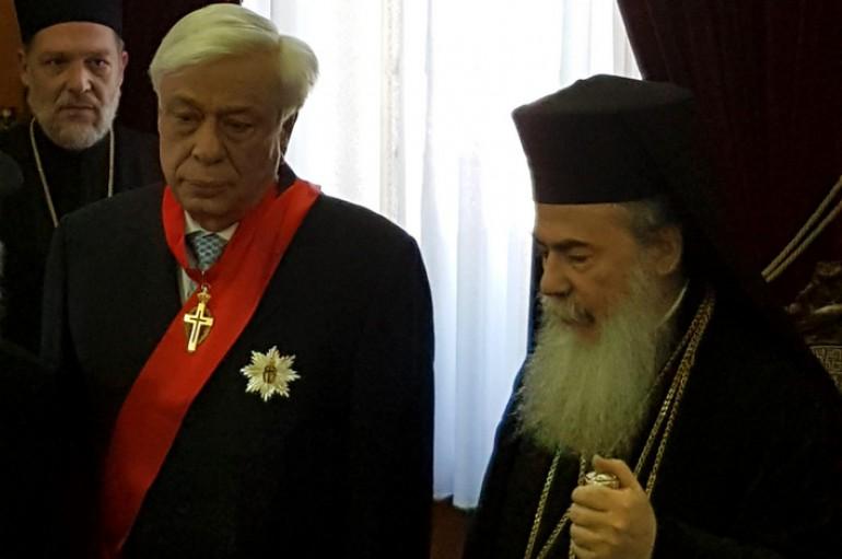 Στον Πατριάρχη Ιεροσολύμων ο Πρόεδρος της Ελληνικής Δημοκρατίας (ΦΩΤΟ)