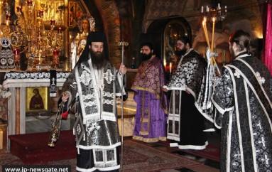 Το τριήμερο της Μεγάλης Σαρακοστής στο Πατριαρχείο Ιεροσολύμων (ΦΩΤΟ – ΒΙΝΤΕΟ)