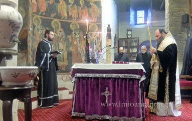 Προηγιασμένη Θ. Λειτουργία από το Μητροπολίτη Ιωαννίνων (ΦΩΤΟ)