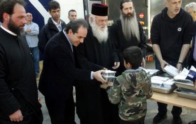 """""""Η Εκκλησία στην πρώτη γραμμή της βοήθειας σε προσφύγες"""" της Χαράς Καλημέρη"""