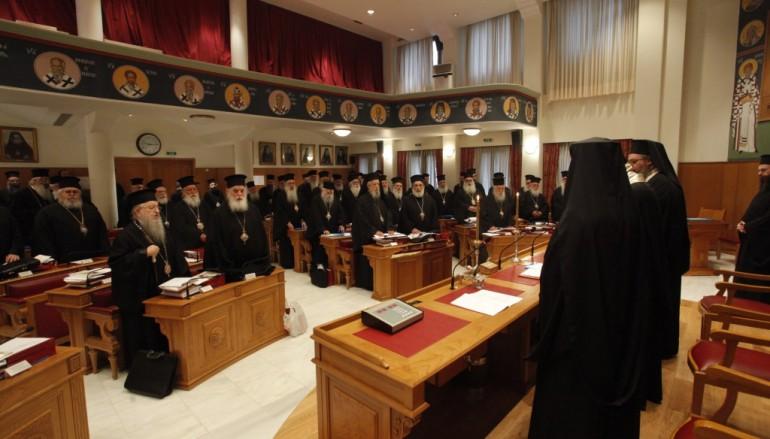 Aνακοινωθέν δεύτερης Συνεδρίας της Ιεράς Συνόδου