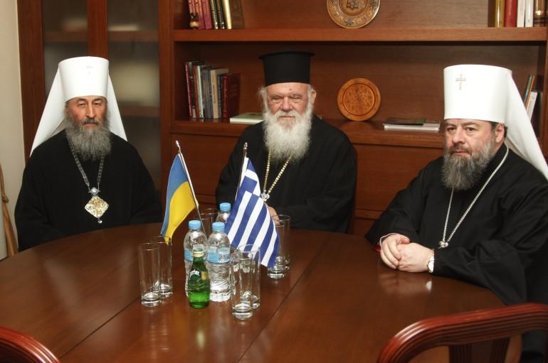 Ο Αρχιεπίσκοπος Ιερώνυμος δείπνισε με τον Ουκρανίας Ονούφριο (ΦΩΤΟ)