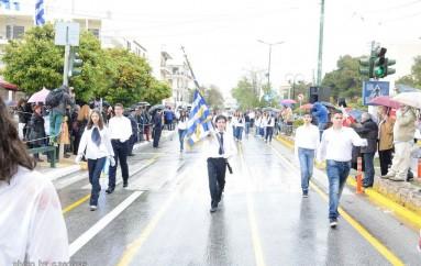 «Περήφανα Ελληνόπουλα απόγονοι ηρώων» του Αρχιμ. Σεραφείμ Δημητρίου