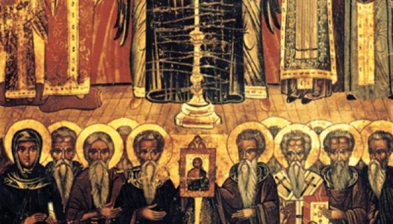 """""""Τι είναι Ορθοδοξία;"""" του Μητροπολίτη Καστορίας"""