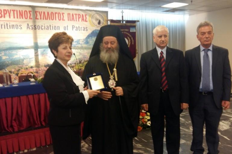 Ο Παγκαλαβρυτινός Σύλλογος Πατρών τίμησε τον Επίσκοπο Κερνίτσης (ΦΩΤΟ)