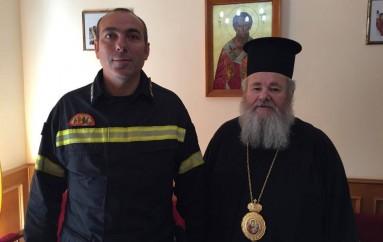 Στο Μητροπολίτη Κυδωνίας ο νέος Διοικητής Πυροσβεστικής Χανίων