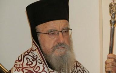 Ο Μητροπολίτης Αιτωλίας για την Κυριακή της Ορθοδοξίας