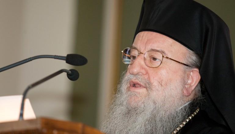 Ο Μητροπολίτης Θεσσαλονίκης για το τμήμα Ισλαμικών Σπουδών (ΒΙΝΤΕΟ)