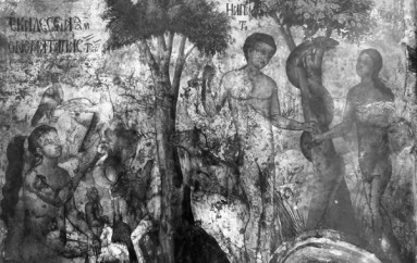 «Το κατά Χριστόν μυστήριον» του Καστορίας Σεραφείμ