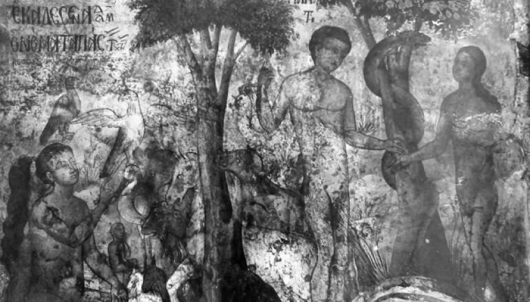 """""""Το κατά Χριστόν μυστήριον"""" του Καστορίας Σεραφείμ"""