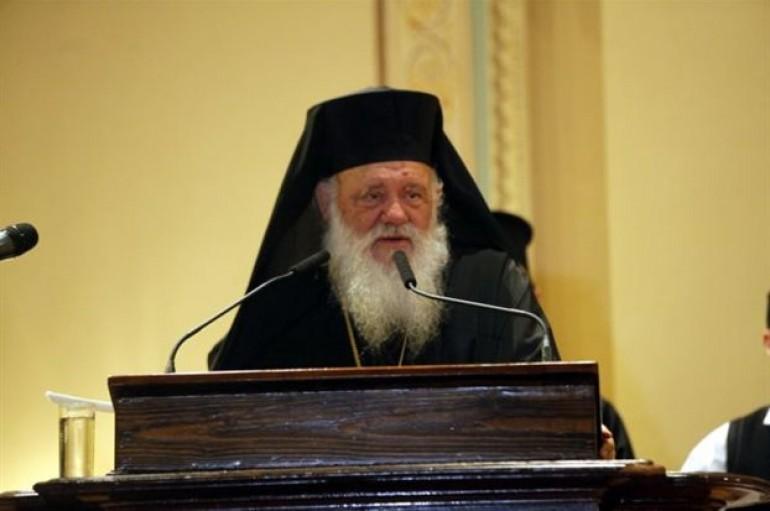 Η Εκκλησία της Ελλάδος «έκλεισε» την πόρτα στις γυναίκες