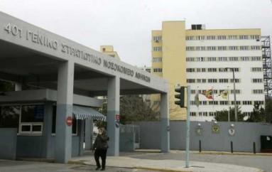 Ο Επίσκοπος Ρεντίνης στο Νοσοκομείο