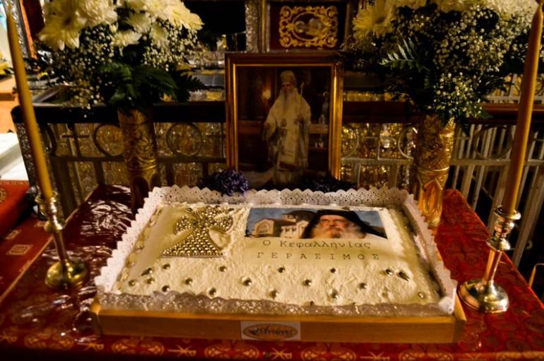 Σε κλίμα κατάνυξης το μνημόσυνο του Μακαριστού Μητροπολίτη Γερασίμου (ΦΩΤΟ)
