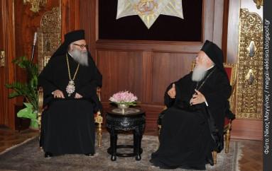 Επείγουσα πρόσκληση του Οικ. Πατριάρχη στον Αντιοχείας να μεταβεί στο Φανάρι