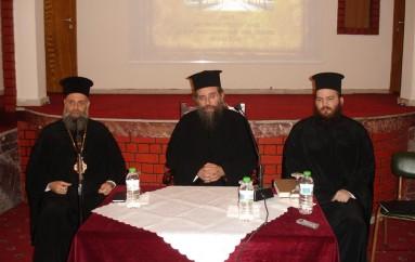 5ο Σεμινάριο Κατηχητών στην Ι. Μ. Θεσσαλιώτιδος (ΦΩΤΟ)