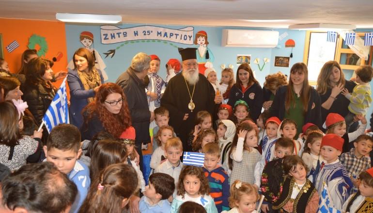 Εκδήλωση για την 25η Μαρτίου από τον Παιδικό Σταθμό της Ι. Μ. Μαντινείας (ΦΩΤΟ)