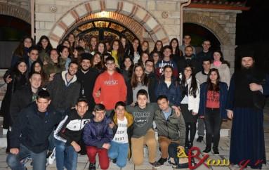 Οι Συνάξεις Νέων της Ι. Μ. Μαντινείας στην Ι. Μονή Καλαμίου Αργολίδος (ΦΩΤΟ)