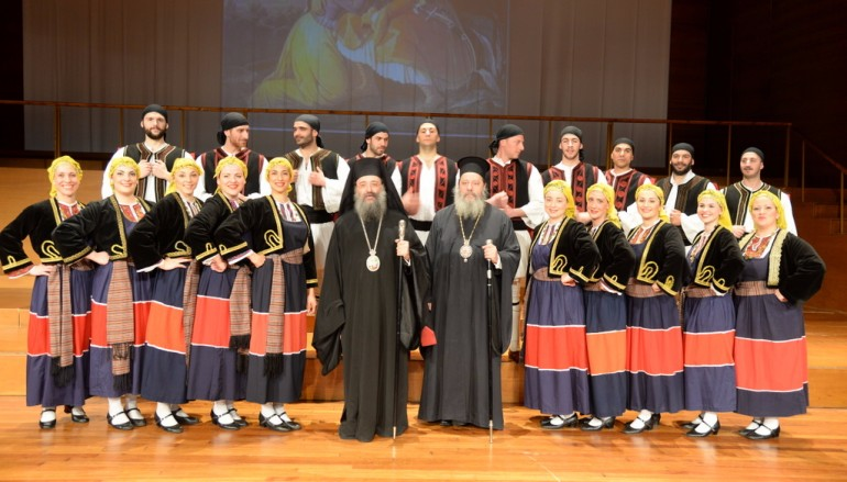 Εκδήλωση γιά τήν 25η Μαρτίου στήν Ι. Μ. Πατρῶν (ΦΩΤΟ)