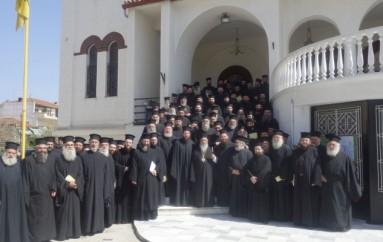 Ιερατική Σύναξη στην Ι. Μητρόπολη Λαρίσης (ΦΩΤΟ)