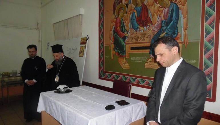 Δεύτερο Επιμορφωτικό σεμινάριο για τους ιερείς της Ι. Μ. Θεσσαλιώτιδος (ΦΩΤΟ)