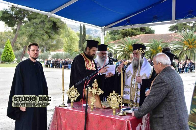 Ο Επίσκοπος Επιδαύρου στο ΚΕΜΧ για την ορκωμοσία νεοσυλλέκτων (ΦΩΤΟ – ΒΙΝΤΕΟ)