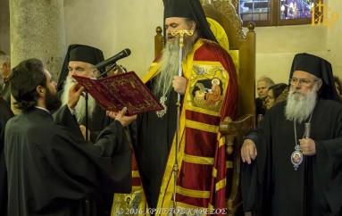 Πολυαρχιερατικός Εσπερινός για την Πολιούχο της Άρτας Αγία Θεοδώρα (ΦΩΤΟ)