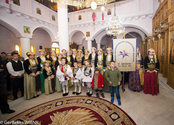 OrthodoxiasNaoussa2016-119