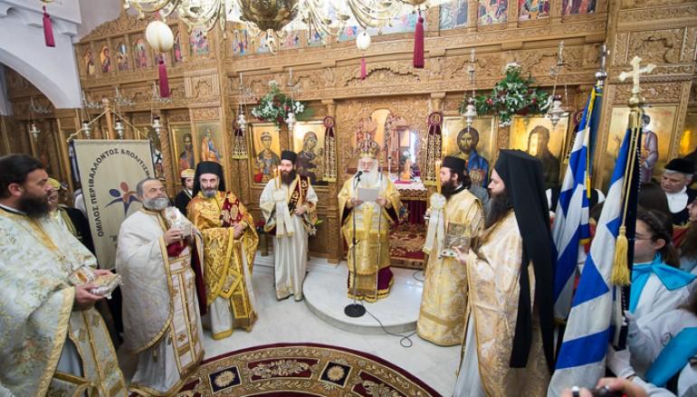 Η Κυριακή της Ορθοδοξίας στην Ι. Μ. Βεροίας (ΦΩΤΟ)
