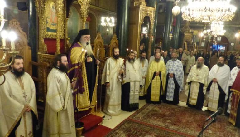 Ο Εσπερινός της Συγχωρήσεως στον Μητροπολιτικό Ναό Καστοριάς (ΦΩΤΟ)