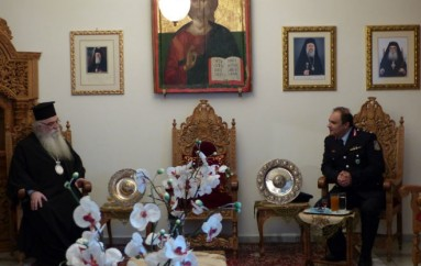 Στο Μητροπολίτη Καστορίας ο Γεν. Αστυνομικός Δ/ντης Δυτικής Μακεδονίας (ΦΩΤΟ)