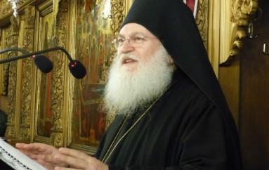 Ο Ηγούμενος της Ι. Μονής Βατοπεδίου στην Καστοριά (ΦΩΤΟ)