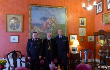 Οι Περιφερειάρχες Ν. Αιγαίου της Αστυνομίας και της Πυροσβεστικής στο Μητροπολίτη Σύρου (ΦΩΤΟ)