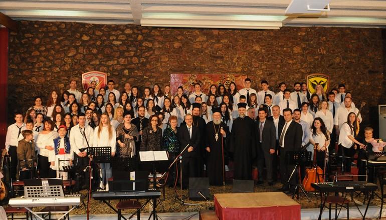 Εκδήλωση για την εορτή της 25ης Μαρτίου στην Ι. Μ. Χαλκίδος (ΦΩΤΟ)