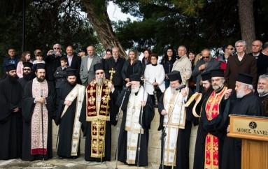 Αρχιερατική Θεία Λειτουργία και Μνημόσυνο των Βενιζέλων (ΦΩΤΟ)