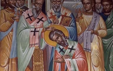 """Καστορίας Σεραφείμ: """"Ζητούνται Κληρικοί γεμάτοι φλόγα"""""""