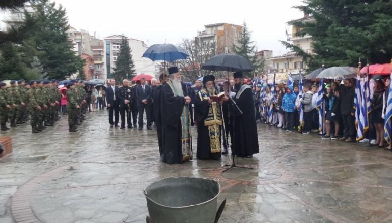 Ο εορτασμός της 25ης Μαρτίου στα Γρεβενά (ΒΙΝΤΕΟ)