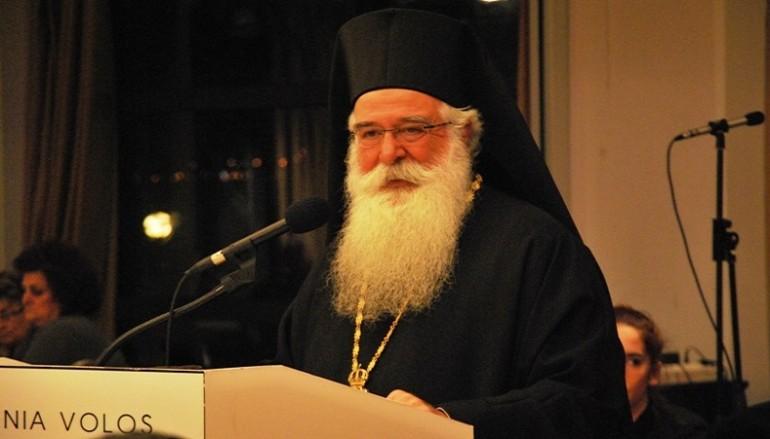 Μήνυμα του Μητροπολίτη Δημητριάδος για την Κυριακή της Ορθοδοξίας