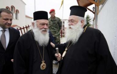 Ο Αρχιεπίσκοπος στο Μητροπολίτη Κιλκισίου