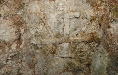 Μια σημαντική επιγραφή στην Ιερά Μονή Αρκαδίου