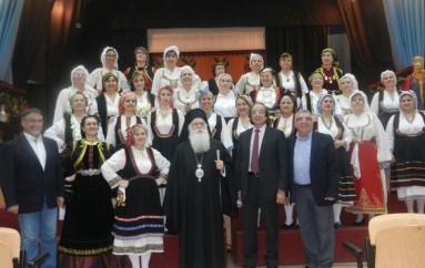 Εκδήλωση για την 25η Μαρτίου από την Ι. Μ. Δημητριάδος (ΦΩΤΟ)