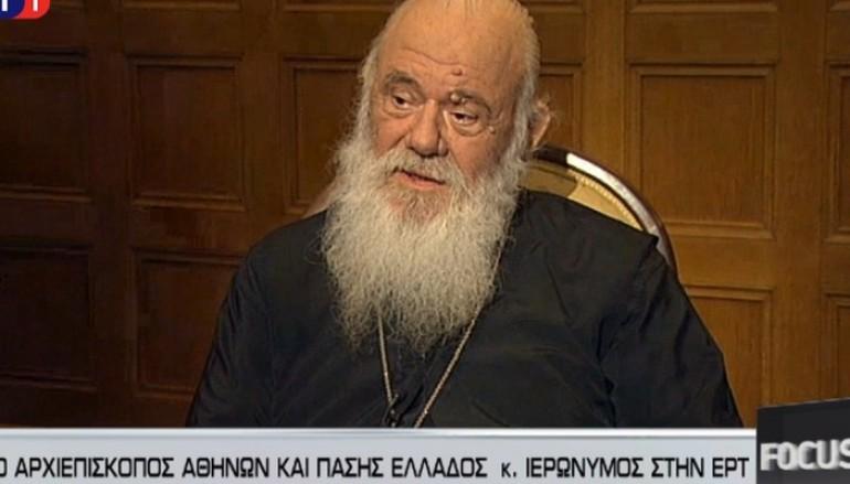 Αρχιεπίσκοπος Ιερώνυμος: «Αυτό που λείπει από τη χώρα μας είναι το όραμα»
