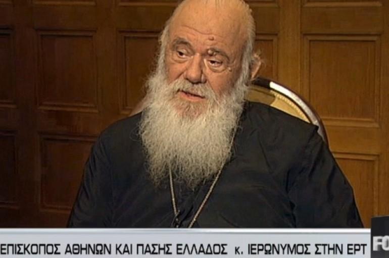 """Αρχιεπίσκοπος Ιερώνυμος: """"Αυτό που λείπει από τη χώρα μας είναι το όραμα"""""""