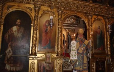 Ο Μητροπολίτης Κερκύρας στην Παναγία των Ξένων (ΦΩΤΟ)