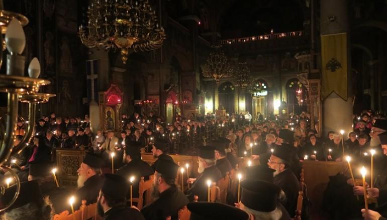 Έλαμψεν ο Μητροπολιτικός Ναός Λαμίας (ΦΩΤΟ)