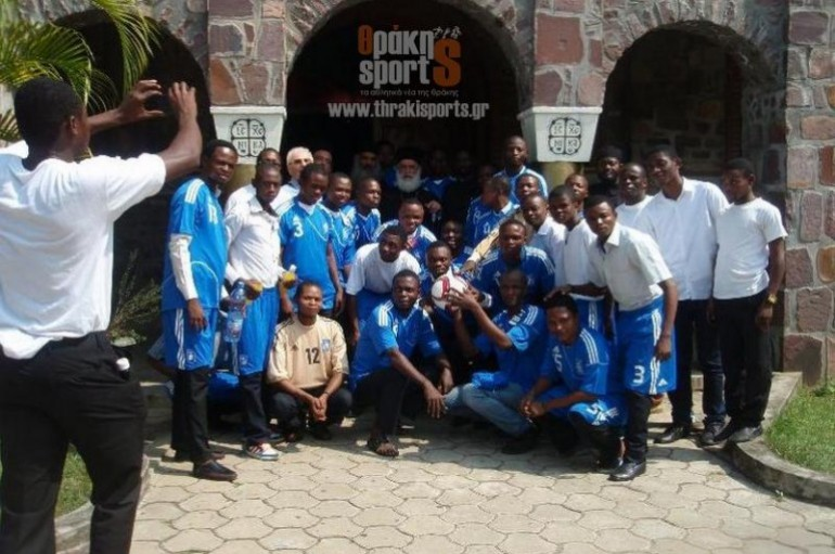 Μια νέα… Εθνική Ελλάδος χάρη στη Μητροπολίτη Ξάνθης στο μακρινό Κονγκό