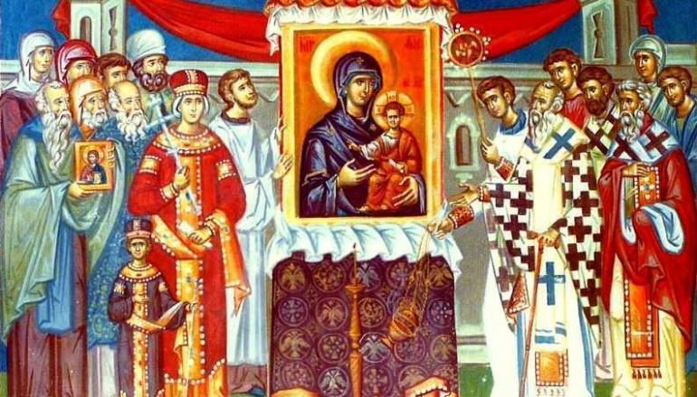 Συνοδική Θεία Λειτουργία την Κυριακή της Ορθοδοξίας