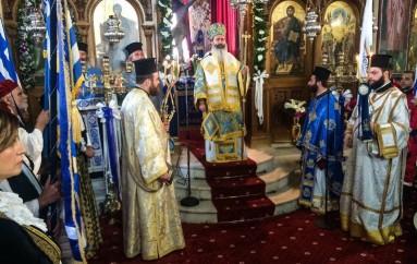 Δοξολογία για τον εορτασμό της 25ης Μαρτίου στην Ι. Μ. Κεφαλληνίας (ΦΩΤΟ)