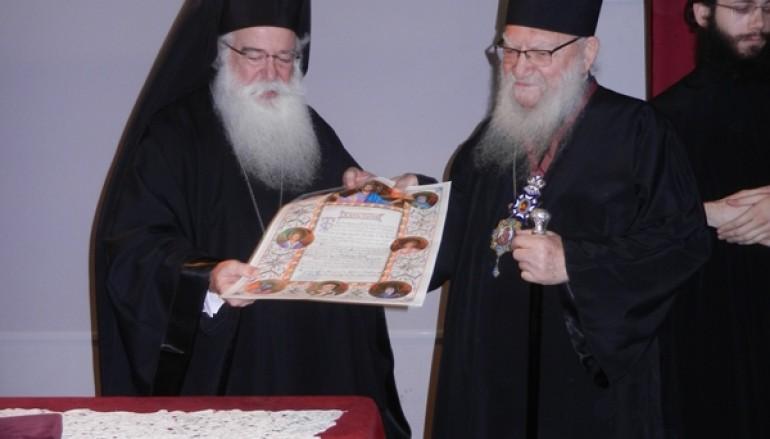 Η Μητρόπολη Δημητριάδος τίμησε τον Ιεραπόστολο Ιεράρχη Πενταπόλεως Ιγνάτιο (ΦΩΤΟ)
