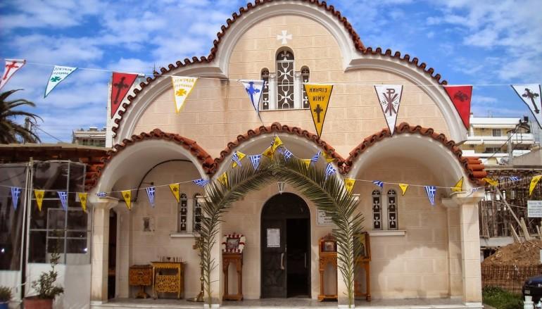 Πρόγραμμα Θρησκευτικών εκδηλώσεων στο Ι. Παρεκκλήσι Αγίου Λαζάρου Πατρών
